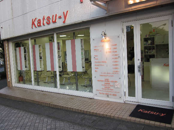 掛川駅近の美容室 Katsu-y(カッツィー)の外観